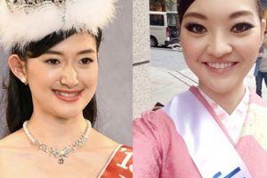 Nhật Bản không thiếu mỹ nhân, nhưng hễ là hoa hậu là lại bị chê xấu