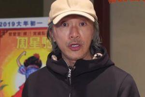 'Tân vua hài kịch' của Châu Tinh Trì có gì mới so với bản 20 năm trước?