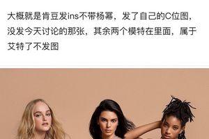 Tranh cãi khi cùng là đại diện toàn cầu, Kendall Jenner lại gạt bỏ Dương Mịch trên bài đăng Instagram