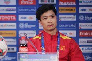 Công Phượng khẳng định tham vọng lớn cùng ĐT Việt Nam: 'Không dừng ở tứ kết Asian Cup 2019'