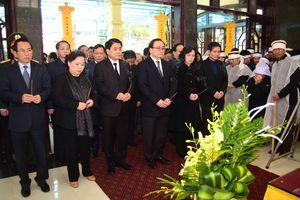 Tổ chức trang trọng lễ tang đồng chí Nguyễn Văn Tâm, nguyên Bí thư Tỉnh ủy Hà Tây