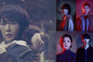 Kim Sun Ah mong 'Children of Nobody' và 'My name is Kim Sam Soon' làm phần 2
