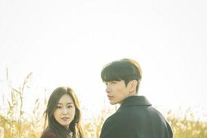 Lee Min Ki thú nhận khó có mối quan hệ tình cảm sâu sắc, muốn được yêu trong năm 2019