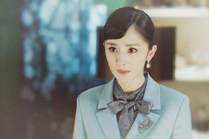 Hé lộ tạo hình vô cùng xinh đẹp của Dương Mịch trong bộ phim 'Cự tượng'