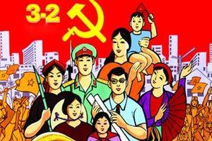 Giá trị thời đại tác phẩm 'Nâng cao đạo đức cách mạng, quét sạch chủ nghĩa cá nhân' với công cuộc xây dựng, chỉnh đốn Đảng