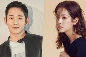 Sau Son Ye Jin, Jung Hae In sánh đôi với 'chị đẹp' mới