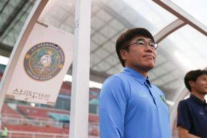 Đồng hương HLV Park Hang-seo về làm thầy Quế Ngọc Hải và Bùi Tiến Dũng