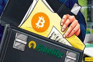 Giá tiền ảo hôm nay (30/1): Định chế 7.200 tỷ USD ra mắt dịch vụ lưu ký Bitcoin vào tháng 3