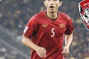 NÓNG: Đại gia bóng đá Thái Lan mạnh tay chiêu mộ Văn Hậu