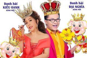 Đại Nghĩa và Kiều Oanh thành Vợ chồng Heo trong 'Vua Heo'