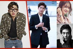 Yoo Ah In nói về việc bỏ học cấp 3 - Kim Kyu Jong (SS501) đóng phim gián điệp với Lee Yo Won, Yoo Ji Tae