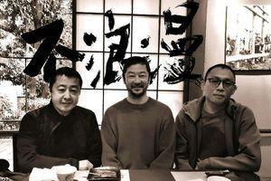 Đặng Luân bất ngờ trở thành bạn diễn của Châu Tấn trong phim mới 'Không lãng mạn'?
