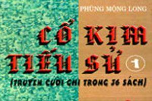 Trung Hoa… lẩm cẩm(?) (Kỳ 9)