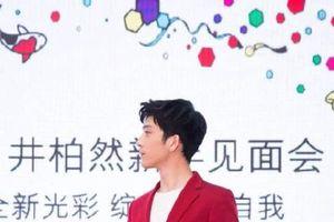 Top 6 'tiểu thịt tươi' Trung Quốc được nữ sinh Hàn bình chọn: Đặng Luân, Tống Uy Long đều góp mặt, nhưng lại không có Thái Từ Khôn