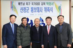 HLV Park Hang-seo được mời về xây 'làng Việt Nam' ở quê nhà Hàn Quốc