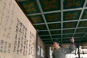 Thủy hử: Tống Giang viết gì trong bài thơ trên lầu Tầm Dương?
