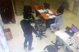 Thông tin bất ngờ về 2 nghi phạm cướp tiền tỷ ở trạm thu phí Long Thành - Dầu Giây