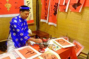 Độc đáo Hội chợ Xuân lần đầu tiên được tổ chức ở Quảng Bình