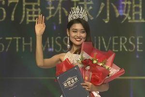 Lộ diện cô hoa hậu hàng xóm 'mạnh như hổ' của Hoàng Thùy tại Miss Universe 2019