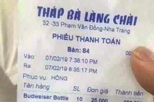 Nha Trang: Lại thêm khách bị 'chặt chém' ngày muồng 3 tết