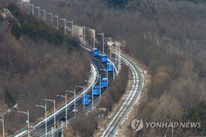 Đoàn đại biểu dân sự Hàn Quốc tới Triều Tiên dự lễ đón năm mới chung
