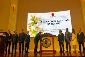 Kỳ vọng thị trường chứng khoán Việt Nam được nâng hạng