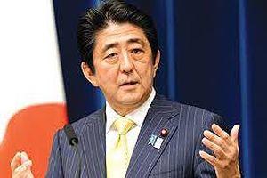 Thủ tướng Nhật Bản sốc trước phát ngôn của Chủ tịch Quốc hội Hàn Quốc
