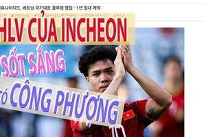 Công Phượng đến Incheon là vì chuyên môn tốt, không phải để PR