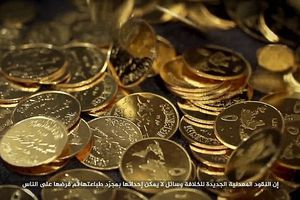 Mỹ tung chiến dịch truy tìm kho vàng 40 tấn của phiến quân IS
