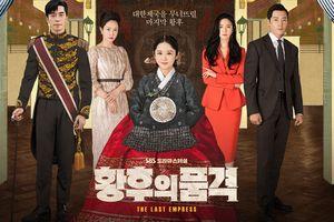 'Hoàng hậu cuối cùng': Choi Jin Hyuk rút lui không xuất hiện trong 2 tập cuối, Shin Sung Rok thực chất là nam chính