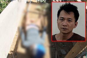 Nghi phạm sát hại nữ sinh giao gà ở Điện Biên: Là đối tượng lì lợm, cứng đầu, từng nhiều lần vào tù ra tội