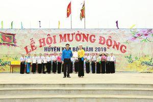 Bùi Thị Trường An trở thành Hoa khôi Mường Động 2019