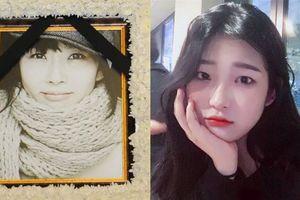Con gái Choi Ji Shil mắc bệnh hiểm nghèo, bị trầm cảm nhiều năm