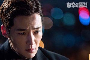 'Hoàng hậu cuối cùng': Tạm biệt Choi Jin Hyuk sau 24 tập phim, Yoon So Yi đã ra tay giết anh?