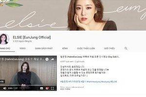 Cuối cùng Eunjung (T-ara) đã chịu tái xuất với người hâm mộ nhưng chưa phải một màn comeback…