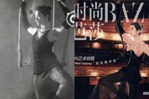 'Thần tiên tỷ tỷ' Lưu Diệc Phi sở hữu gương mặt đẹp nhưng lại mang khuyết điểm lớn với đôi chân thô kệch