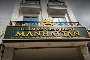 Bị tố ép làm dịch vụ, giữ người trái pháp luật, TMV Manhattan im lặng đến lạ!