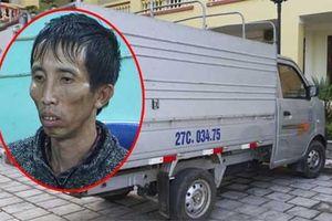 Trước khi hãm hiếp - sát hại nữ sinh giao gà ở Điện Biên, Bùi Văn Công và chiếc xe tội lỗi đã gây tai nạn ngày 28 Tết