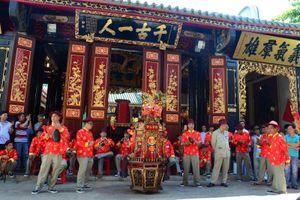 Nghe nhạc lễ Triều Châu rằm Nguyên tiêu