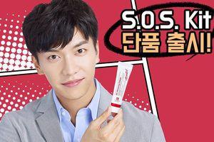 Lý do vì sao Lee Seung Gi chọn Bộ kit SOS dành cho 'gương mặt quốc dân'