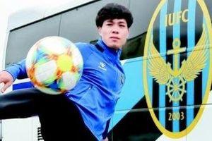 Công Phượng ghi bàn ở trận ra mắt Incheon United