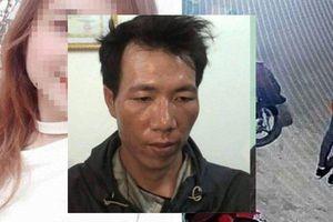 Lý lịch bất hảo của Lường Văn Hùng, kẻ phá gia chi tử trong vụ nữ sinh giao gà bị sát hại