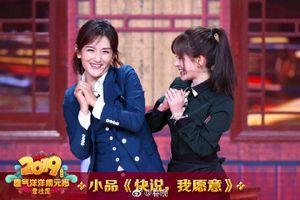 Đêm hội Tết Nguyên Tiêu chiếm sóng Weibo: Khoảnh khắc vàng của Đường Yên, Lộc Hàm làm 'cameo', Typhoon Teens - TFBOYS hợp lực