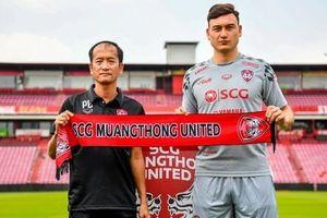 HLV Muangthong Utd nói gì về sai lầm của Đặng Văn Lâm ở trận ra mắt?