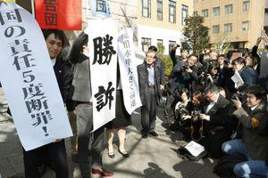Chính phủ Nhật Bản và TEPCO phải bồi thường sự cố Fukushima