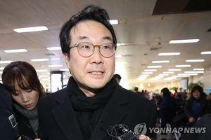 Đặc phái viên Hàn Quốc tới Hà Nội bàn về thượng đỉnh Mỹ-Triều