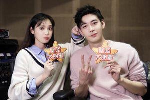 Nam nữ chính của 'Đông cung' gọi nhau bằng 'Phong ca' và 'Ngân đệ' khiến fan hâm mộ phát cuồng ship couple