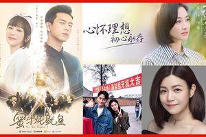 Những bộ phim truyền hình hiện đại Hoa Ngữ có khả năng hot nhất trong năm 2019 (Phần 2)