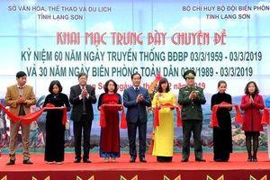 Triển lãm ảnh về Bộ đội Biên phòng Việt Nam