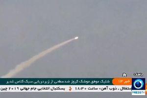Clip: Iran phóng thành công tên lửa hành trình từ tàu ngầm